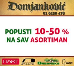 Domjanković trgovina
