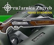 Oružarnica Zagreb